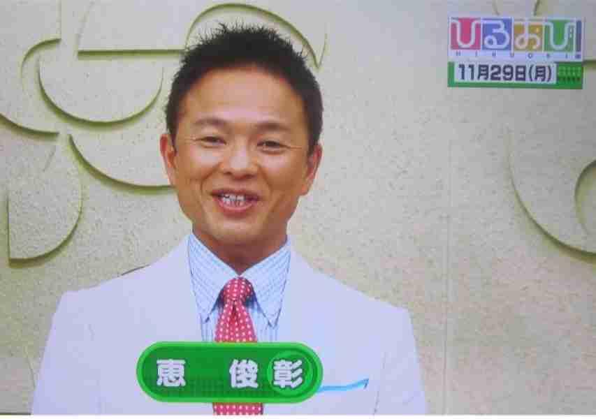 """ホンジャマカ恵俊彰が""""事務所の顔""""中山秀征を追い越し、立場が逆転!?"""