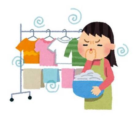 汗や煙草の匂いを消す洗濯洗剤、柔軟剤