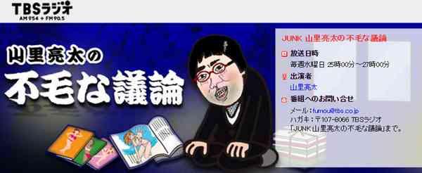 山里亮太、SMAP解散報道の最中で番組収録で見せた中居正広の姿勢に感動 「プロってスゲェ」 - AOLニュース