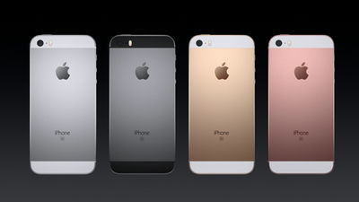 小さな新型iPhoneがついに登場、4インチにサイズダウンした「iPhone SE」 - GIGAZINE