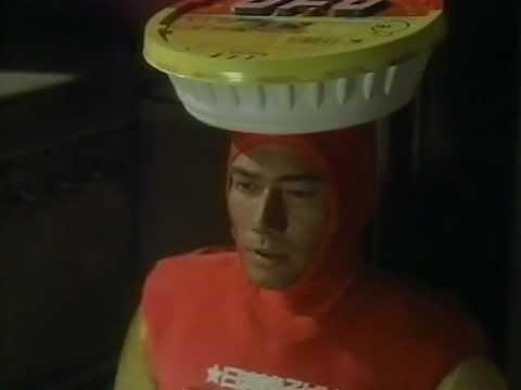 いいなCM 日清焼そばU.F.O. UFO仮面ヤキソバン - YouTube