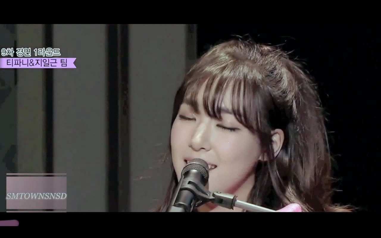 [HD] 'The Way' (Ariana Grande) Cover by SNSD Tiffany - YouTube