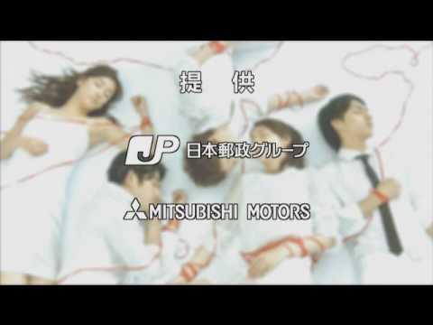 last friends op. with  prisoner of love (thai ver.) - YouTube