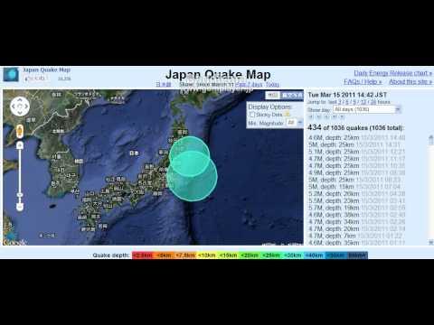 衝撃暴露 HAARP 人工地震兵器 - NAVER まとめ