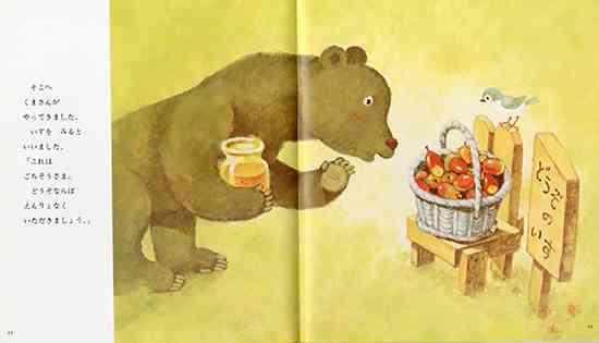 食べたい!絵本に出てくる食べ物