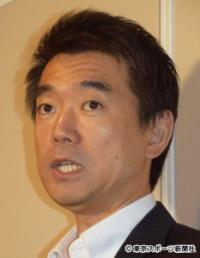 【ポスト舛添】人気調査では1位=橋下氏、2位に東国原氏 - エキサイトニュース