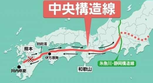 南海トラフ地震の震源域で「ひずみ」が蓄積 海上保安庁の調査で発覚