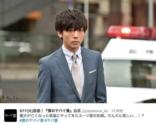 『ヤバ妻』木村佳乃の際限ないブラックぶり&不気味な隣人・高橋一生の存在に視聴者大注目 - AOLニュース