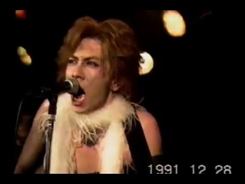 1991.12.28 THE YELLOW MONKEY Welcome To My Doghouse @渋谷Lamama - YouTube