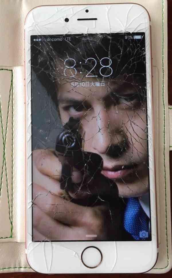 割れてしまったiPhoneの画面をポジティブに活用する方法
