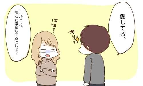 勘の鋭い人集まれ〜!!!