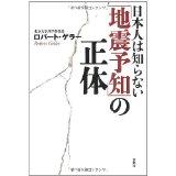 熊本地震 死者の4分の1いったん避難も自宅に戻り死亡