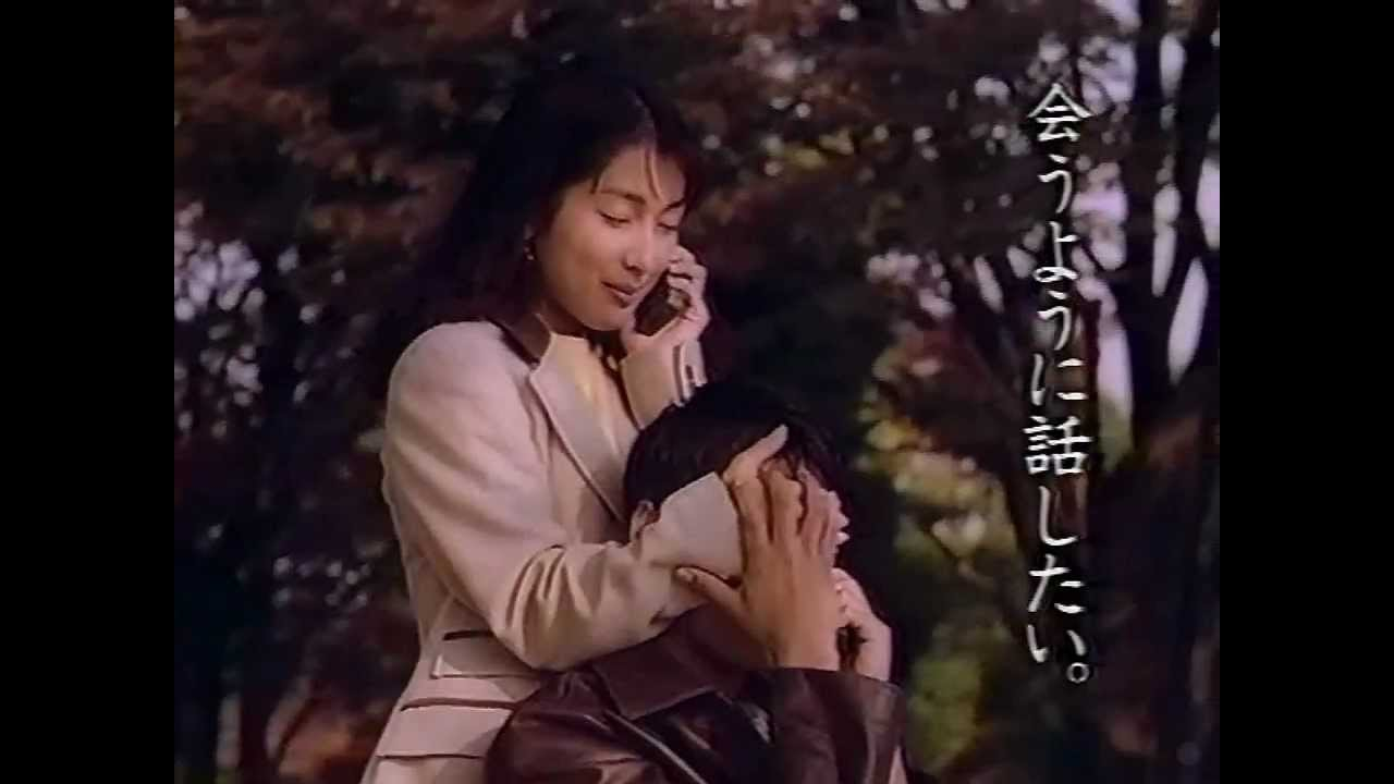 "【CM 1994-95】関西セルラー ""DIGITAL LOVE"" 30秒×6 - YouTube"