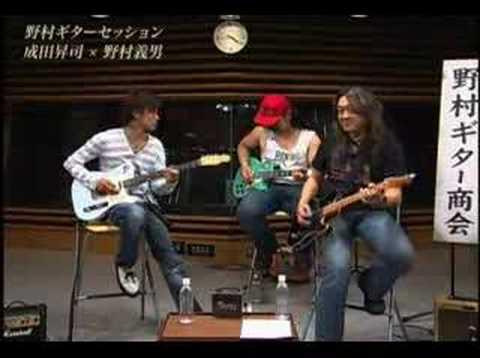 guitar jam - YouTube
