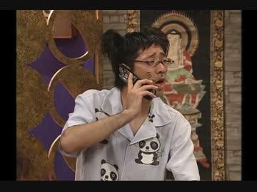 アンタッチャブル柴田英嗣 休業原因の元カノは後輩と交際 男女関係モメて警察沙汰に発展