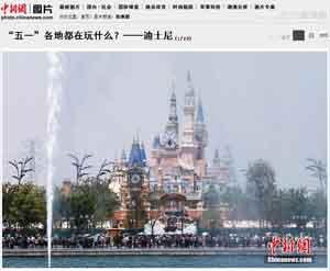 上海ディズニーランドが試験開放 開園前の「人だかり」に課題山積み - ライブドアニュース