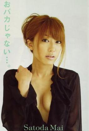 日本人女性のここを直してほしい!