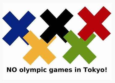 2020東京五輪中止、ロンドン開催案に多数のイギリス人が反対。「日本でやってほしいんだぜ」
