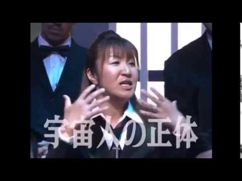 やりすぎ都市伝説【宇宙人の正体】 - YouTube