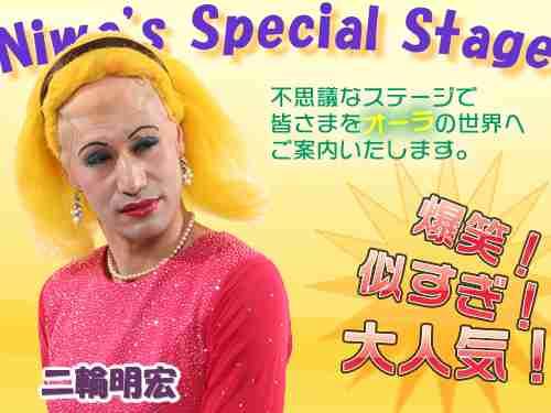 美輪明宏さんについて語りましょうか
