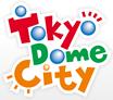 東京ドームシティ|イベント|座席案内