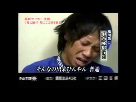 大迫勇也 半端ないって 「大迫 半端ないって」を流行らせた、中西君のハンパないインタビュー。 - YouTube