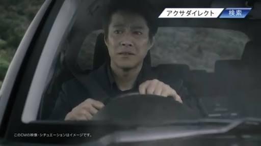 堤真一さん、ドライブへ出発 - ゴールデンタイムズ