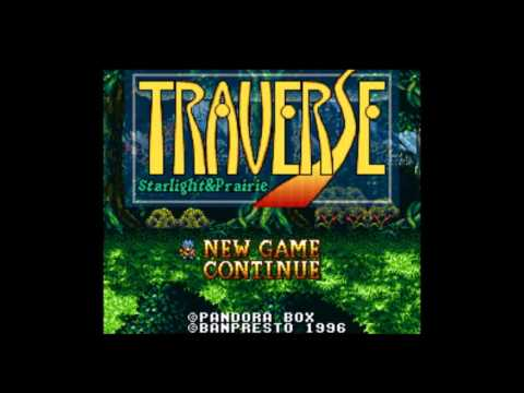 (SFC/SNES)トラバース スターライト&プレーリー/Traverse: Starlight and Prairie-Soundtrack - YouTube