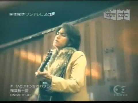 Tomoya Nagase - Hitoribocchi No Haburashi - YouTube