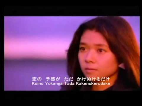 安全地帯   恋の予感('84) - YouTube