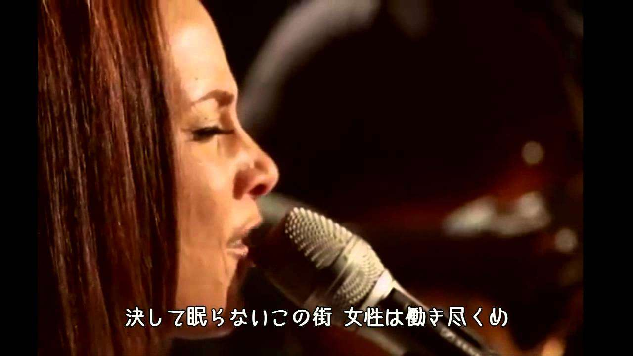 Empire State of Mind [日本語訳付き]     アリシア・キーズ - YouTube