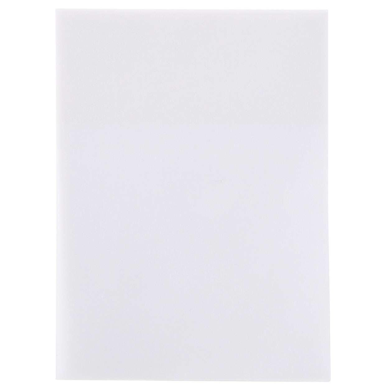 貼ったまま読める透明付箋紙 約70×95mm・20枚   無印良品ネットストア