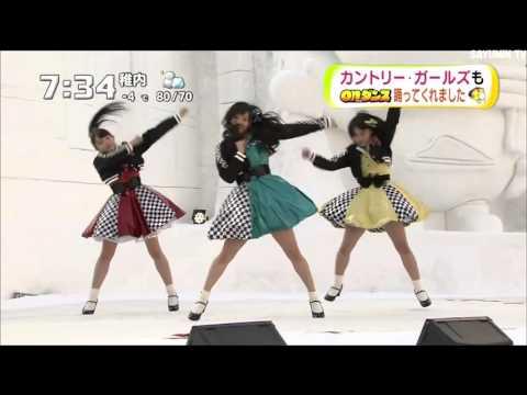 カントリー・ガールズ 稲場愛香 ・森戸知沙希・船木結イチオシ!モーニングONちゃんダンス - YouTube