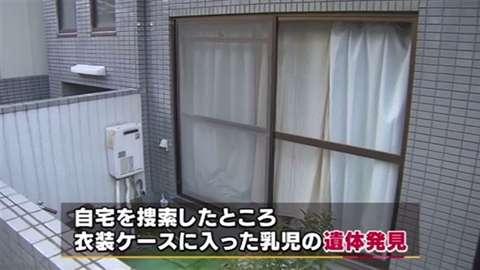 「16歳長女への傷害容疑で父親逮捕、衣装ケースに乳児の遺体」 News i - TBSの動画ニュースサイト