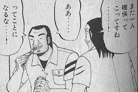 岡本夏生、テレビ引退宣言を事実上撤回