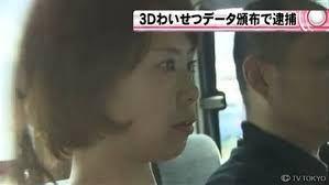 女性器データ提供は有罪 「ろくでなし子」被告に罰金40万円 東京地裁