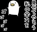V6森田剛のギャップに萌え…海外映画祭で見せた素顔を吉田恵輔監督が語る