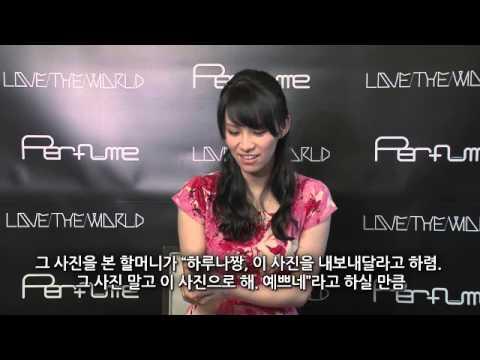 퍼퓸(Perfume) 아짱 인터뷰 - YouTube