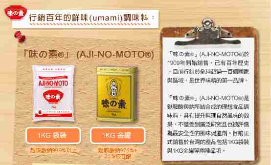 台湾では「の」を付けるだけで「日本製だ!」となる風潮「日本人に見られたら恥ずかしい」