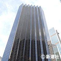 舌禍の王「ドナルド・トランプ」タワーに集う日本人セレブたち   デイリー新潮