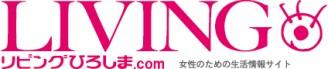 載寧龍二さん 広島の地域生活情報サイト【リビングひろしま.com】