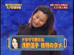 神田正輝が浅野温子似美女と隠れ家バーで深夜を過ごす