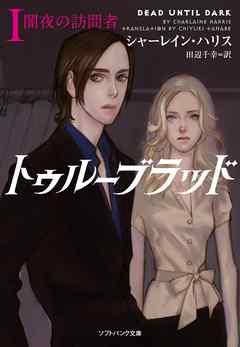海外の恋愛小説