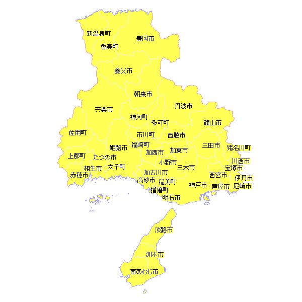 兵庫県あるある