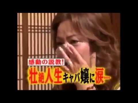 ジャガー横田 VS 66人のセ◯レがいるH大好きキャバ嬢!!!! - YouTube