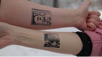 そばアレルギーに反応して絵が変わる「浮世絵タトゥー風チェッカー」が話題に