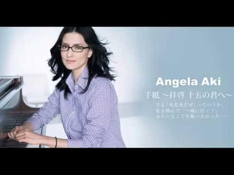 「グラミー賞」と豪語し渡米もあっさり出戻りしたアンジェラ・アキに居場所なし