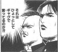 矢口真里、舛添知事は「性格に難があるんじゃ」- 藤田ニコルも「嘘はダメ」