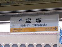宝塚歌劇の汚点、第96期生のいじめ訴訟事件を知っていますか? - NAVER まとめ