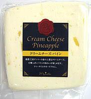チーズが好きな人!